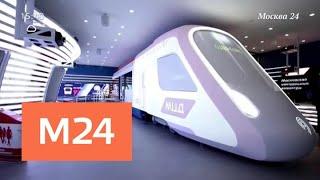 МЦД-1 и МЦД-2 запустят в конце 2019 – начале 2020 года - Москва 24