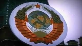 Московский кремль СССР — футажи скачать бесплатно для видеомонтажа