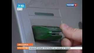 Щедрый банкомат обогатил горожан