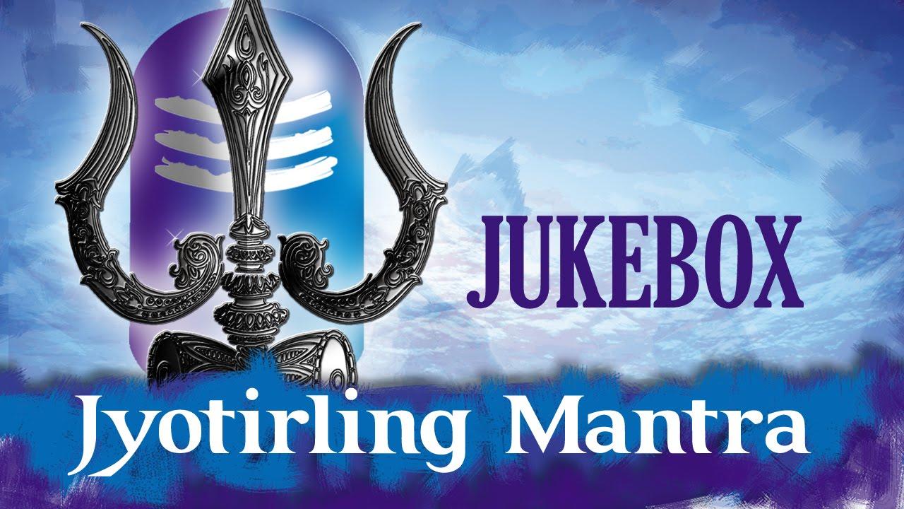 Download Jyotirling   Lord Shiva   Devotional   Jukebox   Times Music