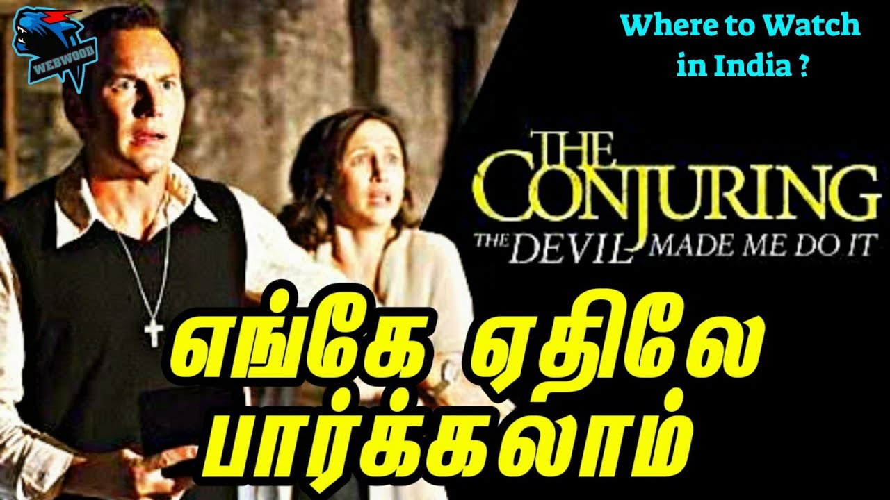 Download #Conjuring3 Where to Watch Conjuring The Devil made me to do it Release Date,Details in Tamil தமிழ்