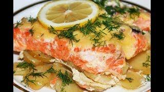 Очень вкусная и простая в приготовлении семга с картофелем