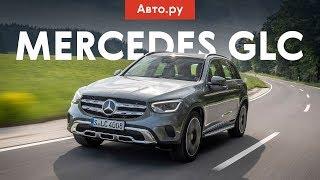 НАМАРАФЕТИЛИ | Первый тест обновлённого Mercedes-Benz GLC