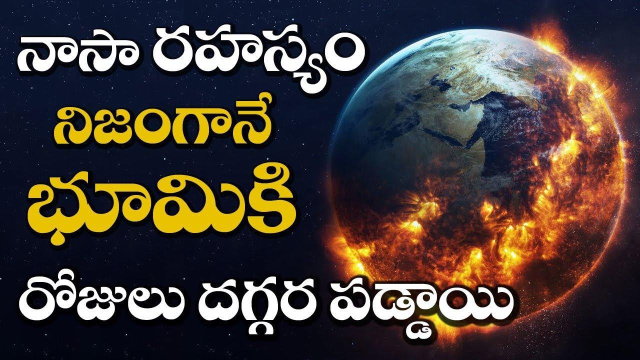 Omg Nasa Reveals Shocking Facts About Earth Earth Apophis Blast Latest Updates Vtube Telugu