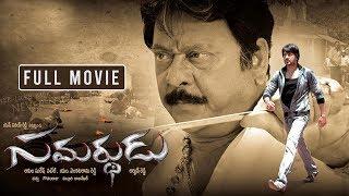 Raja Abel Super Hit Telugu Full Length Action Entertainer   Sanjjanaa   South Cinema Hall
