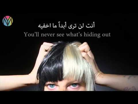 Sia - Unstoppable مترجمة