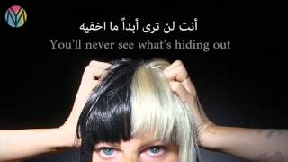 Download Sia - Unstoppable مترجمة