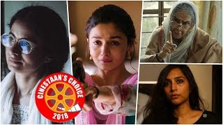 Rewind 2018 Hindi cinema 39 s Best Actresses of the Year