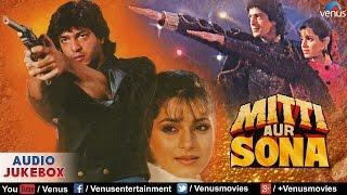 Mitti Aur Sona Full Hindi Songs | Chunky Pandey, Sonam, Neelam | Audio Jukebox