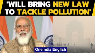Pollution in Delhi-NCR: Centre to bring new law to deal with air pollution | Oneindia News
