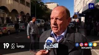 إصابات خلال قمع الاحتلال لمسيرة سلمية في القدس