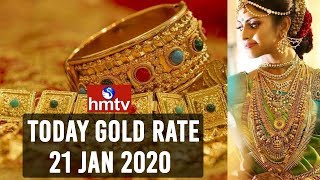 Gold Rate Today | 24 and 22 Carat Gold Rates | Gold Price Today | 21.01.2020 | hmtv Telugu News