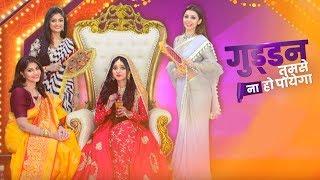 Guddan Tumse Na Ho Paayega - 22nd February 2020 | Upcoming Twist | Zee TV Guddan Serial News 2020