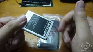 Galaxy Nexus Extended Battery 2000mAh by Smsung