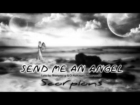 Scorpions - Send Me An Angel ♬ (Lyrics Greek-English)