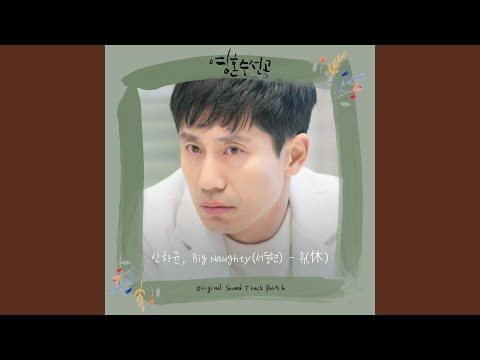 [CC/FULL] All About My Romance EP13 (3/3) | 내연애의모든것 from YouTube · Duration:  19 minutes 3 seconds