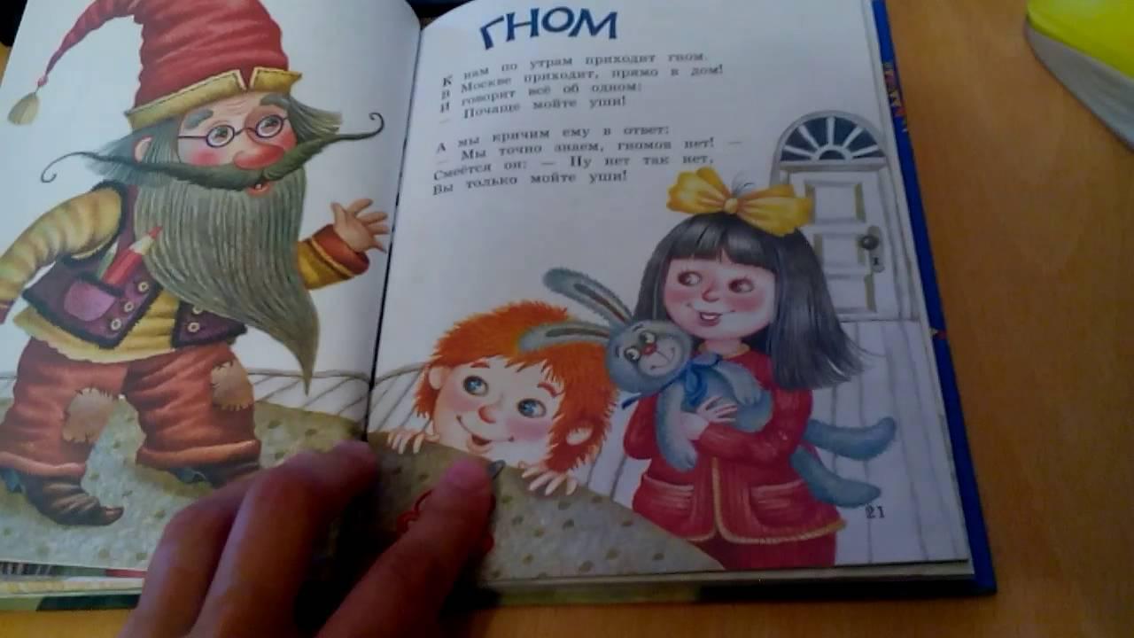 Картинки по запросу Ирина Токмакова