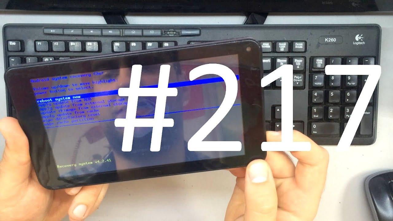 X-DIGITAL Tab 700 Hard Reset (сброс настроек планшета