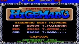 Higemaru - Pirate Ship 1984 Capcom Mame Retro Arcade Games