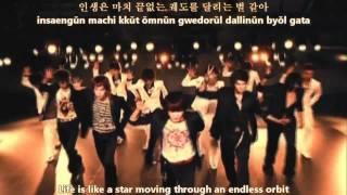 DBSK - Rising Sun (Instrumental) [subbed + romanization]