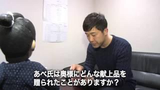 会津侍・若松っつんのFacobookはこちら https://www.facebook.com/wakam...