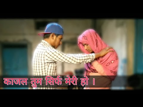 Kajal tum sirf meri ho । Sunny deol jeet movie dailogue | S.B entertainment