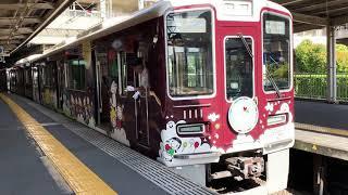 【阪急神戸線】1011F SDGsトレイン未来のゆめ・まち号ラッピング再々開閉 西宮北口発車