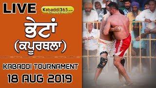 🔴 [Live] Bhetan (Kapurthala) Kabaddi Tournament 18 August 2019
