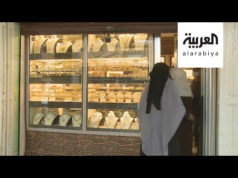 تنظيم سوق الذهب في السودان لمعالجة الأزمة الاقتصادية  - 10:58-2020 / 7 / 30