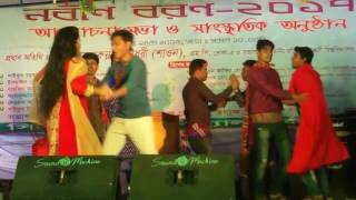 Pothik Perform  Nobin Boron 2017  Siddheswari university college