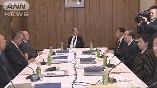 「生前退位」ヒアリング 専門家の賛否割れる(16/11/15) thumbnail