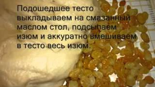 Сладкий сдобный хлеб с изюмом в мультиварке