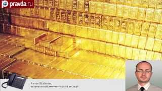 Европа заберёт своё золото у США(, 2015-09-14T16:17:51.000Z)