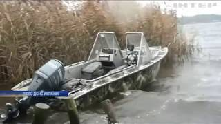 На Канівському водосховищі зник рибалка з 12-річним сином