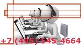 удаленное администрирование обслуживание сервера(ИТ-Аутсорсинг в Москве: http://www.bitintegrator.ru/, 2015-02-04T07:56:44.000Z)