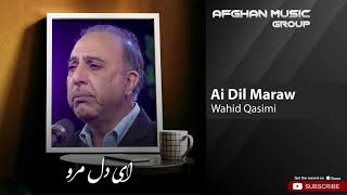 Wahid Qasemi - Ai Dil Maraw soyee Khatar -  (وحید قاسمی - ای دل مرو سوی خطر  )