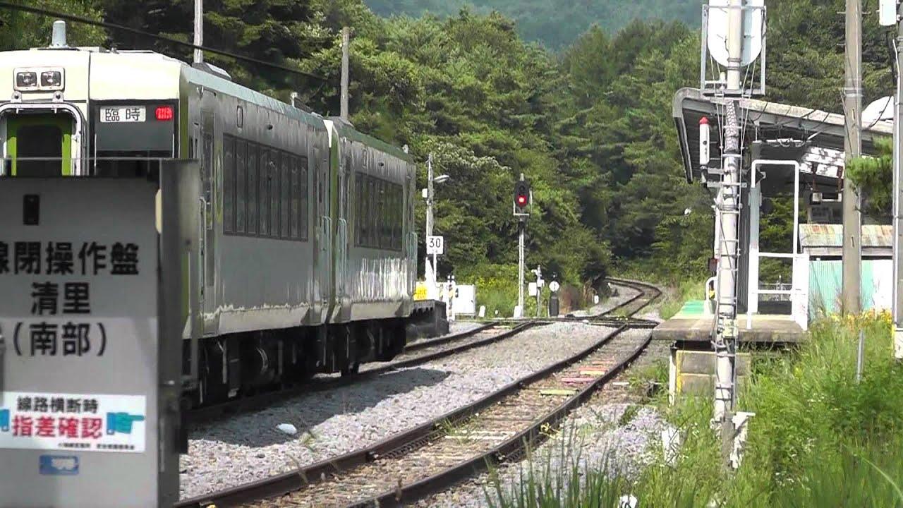 清里駅周辺 小海線キハ110 - YouTube