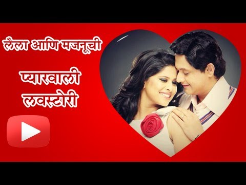 Duniyadari Mp4 Hd Movie 374