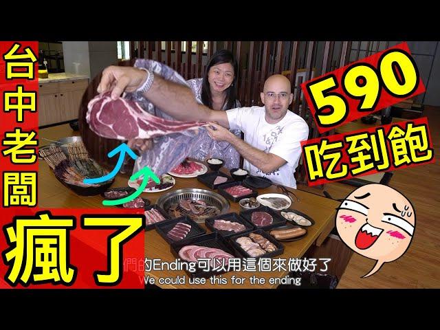 只有台灣老闆這麼的佛心😍在國外絕對貴兩倍💲💲【CRAZY FRIED CHICKEN IN TAIWAN🇹🇼】