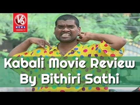 Bithiri Sathi's Kabali Movie Review | Satirical Conversation With Savitri | Teenmaar News