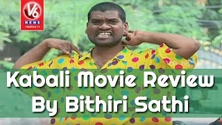 Kabali Movie Review By Bithiri Sathi || Funny Conversation With Savitri || Teenmaar News || V6 News