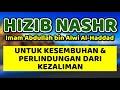 hizb nashor imam abdullah bin alwi al-haddad