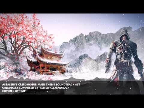 Assassin's Creed Rogue Main Theme Soundtrack OST Covered By SAI ( The Renovators )