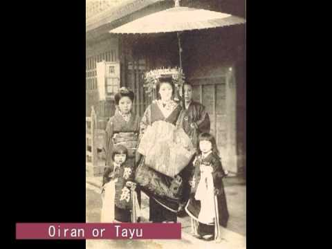 Old pictures of Japanese courtesans