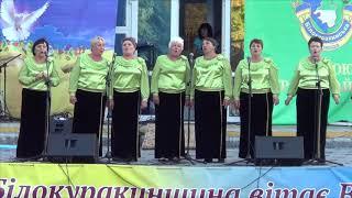 День селища Білокуракине. Солодка ягода, 25.08.2019