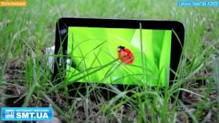Видео обзор на 7 дюймовый планшет Lenovo IdeaTab A3000(Видео обзор на китайский планшет Lenovo IdeaTab A3000 от всемирно известного производителя из Китая. Lenovo IdeaTab A3000..., 2013-09-17T17:06:57.000Z)