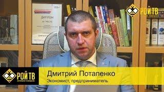 видео О программе