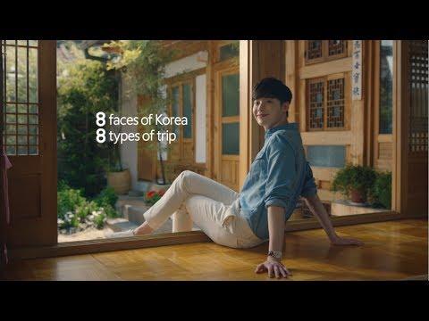 2017 Korea Tourism TVC - Teaser
