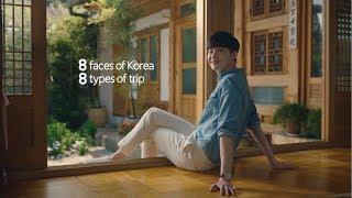 2017 Korea Tourism TVC - Teaser thumbnail