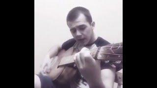 Песни на гитаре, парень с очень красивым голосом играет гитаре Максим -Тополя